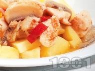 Задушени пилешки жулиени с гъби, картофи, чушки и лук в тенджера